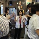 【貸切】納涼ビール電車 ツナグバ火星Go!Go!