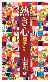 15-atuki.jpg