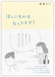 32-book0913_1.jpg