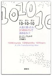 34-book0913_2.jpg
