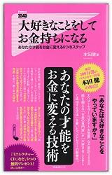 35-book0913_3.jpg