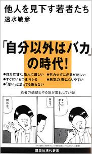 36-book0929.jpg