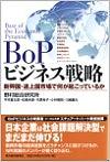 42-BoP_.jpg