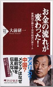 45-book1231_1.jpg