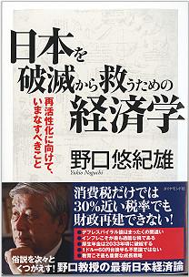 47-book1231_2.jpg