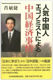 60-book0101_3.jpg