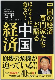 62-book0101_1.jpg