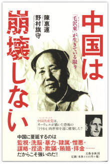 64-book0121_1.jpg
