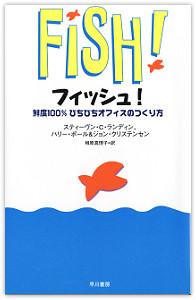 68-fish.jpg