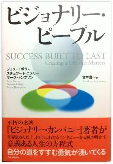 73-book0208.jpg